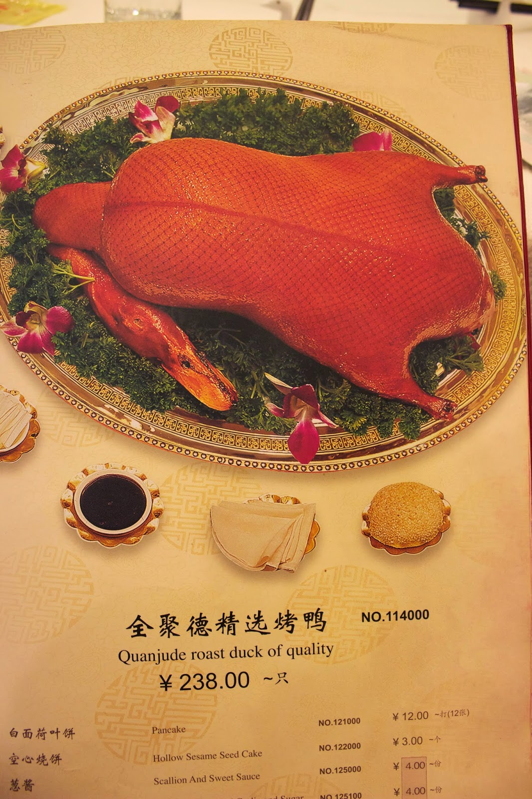 Peking duck menu