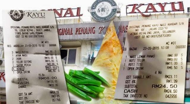 Cekik darah!.. Restoran Nasi Kandar didakwa caj harga Roti Tisu RM11