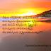 Best Telugu Friendship Belief Quotes with images - Best Telugu inspirational quotes - Best Inspirational Telugu Quotes - Best Telugu quotes