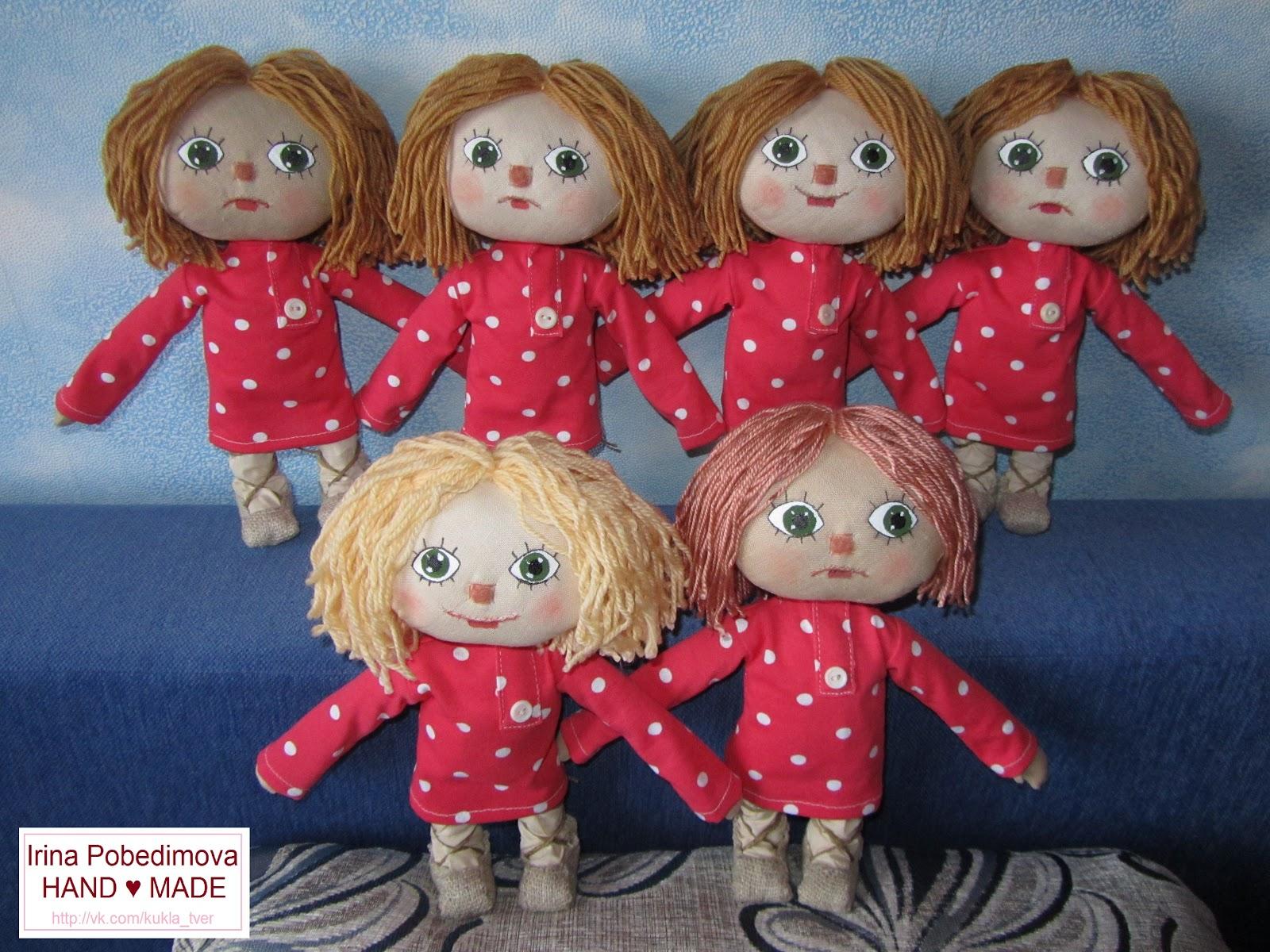 Мастер класс шьем куклу своими руками фото 366