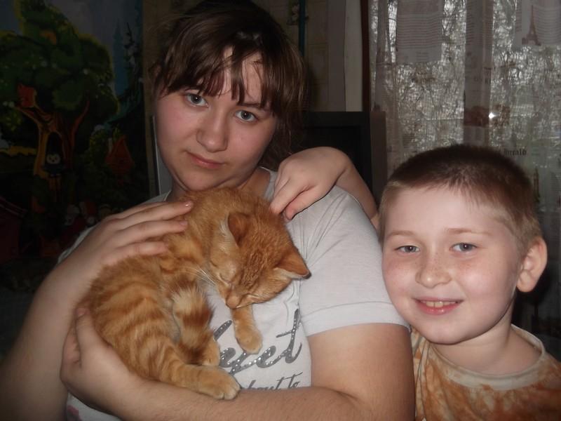 Таня, Тима и котик
