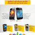Spice Diwali Offers With New Range of Mobiles & Smartphones