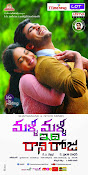 Malli Malli Idi Rani Roju wallpapers-thumbnail-9