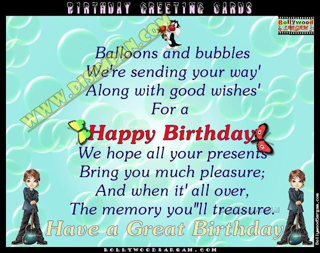 ucapan selamat ulang tahun untuk sahabat selamat ulang tahun semoga lo ...
