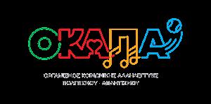 Οργανισμός Κοινωνικής Αλληλεγγύης Πολιτισμού & Αθλητισμού