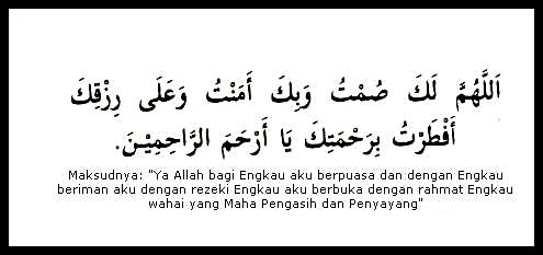 Doa iftar ramadan