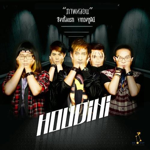 Download [M4A] ภาพหลอน – Houdini (ฮูดินี) 4shared By Pleng-mun.com