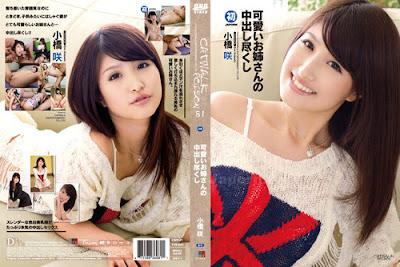 Phim Con Heo - Gái Xinh Nhật Bản ( Full Hd), Phim Ma, Phim Hay, Phim Mới