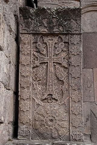 Хачкар мастера Погоса в Гошаванке, заслуженный звания лучшего хачкара. 1291 год.