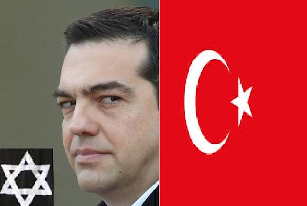 Για να μην ξεχνιόμαστε: Τούρκοεβραιος Τσίπρας που πότε δεν έχει διαψεύσει: video