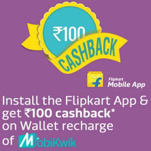 Flipkart and mobikwik promo code coupon