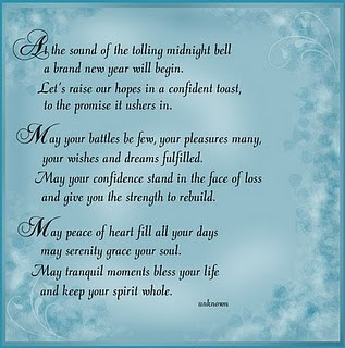 Happy New bright year Greeting poem