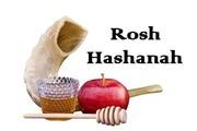 Rosh Hashanah 2018 ♥