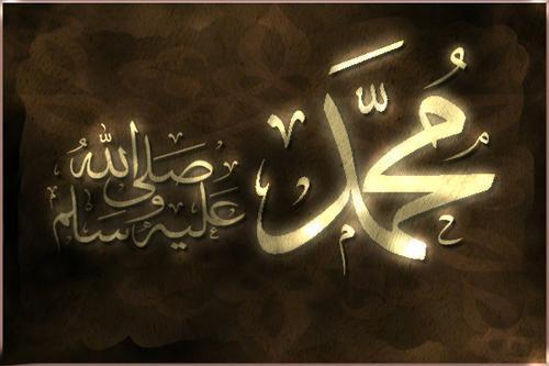 7 Sunnah Nabi Muhammad S.A.W, 7 SUNNAH HARIAN NABI MUHAMMAD SAW, Menjadikan Hidup Lebih Bermakna, nabi muhammad, nabi, muhammad