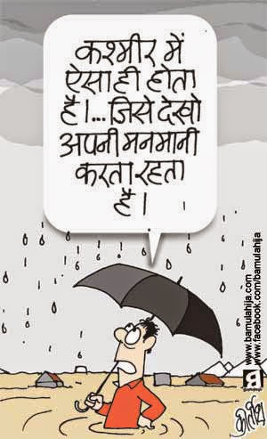 kashmir, kashmir cartoon, flood, Terrorism Cartoon, cartoons on politics, indian political cartoon