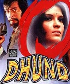 Dhund Hindi Songs