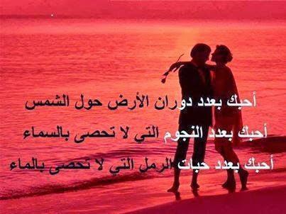 الحب الحقيقى (ايمى واسلام) 1111111111111111111111111