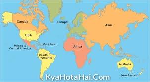 google map kya hai map ki jankari map ki khoj kisne ki map