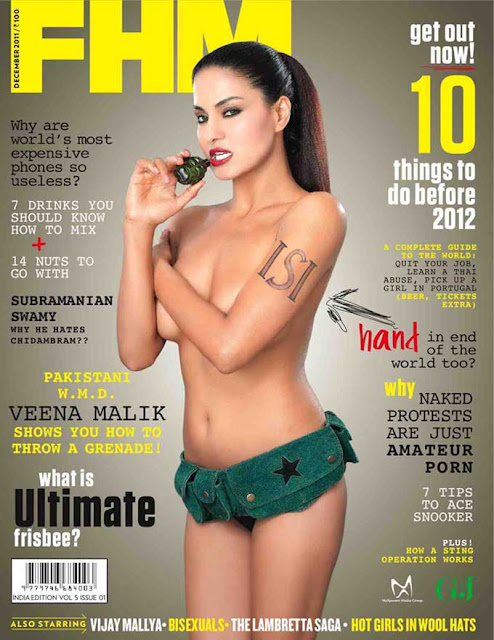 Veena-Malik-FHM-India-Magazine-December-2011.jp