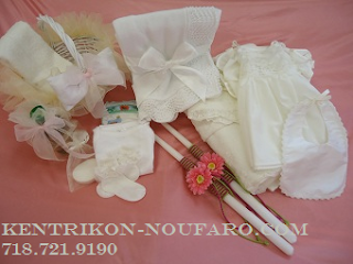 Greek Orthodox baptism set Christening kit
