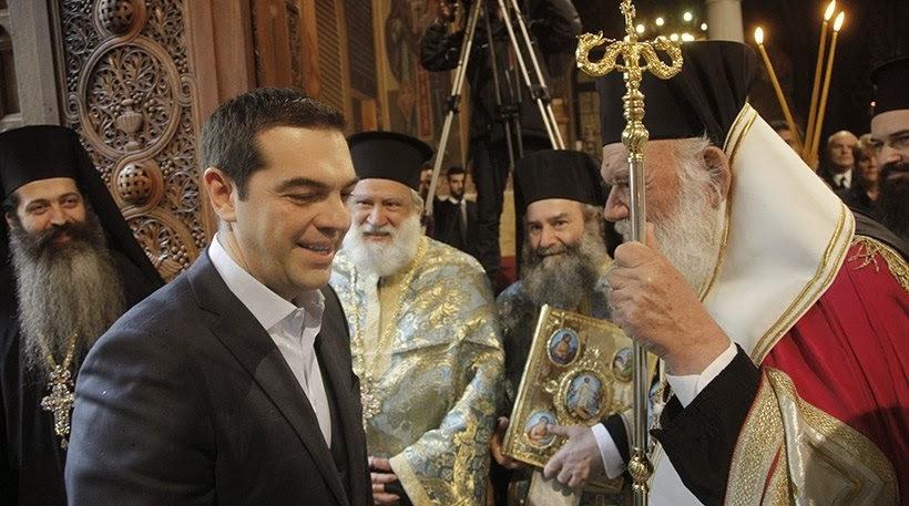 tsipras-ek-oikonomia