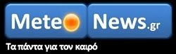 Meteo-news.gr