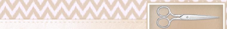 sewing etsy shop banner beige
