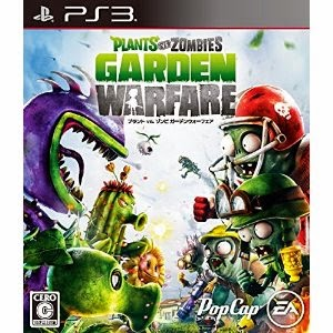 [PS3] Plants vs Zombies: Garden Warfare [プラントVS.ゾンビ ガーデンウォーフェア ] (JPN) ISO Download
