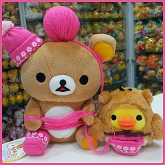 (INSTOCK) Click To See RARE 2013 Limited Edition Happy Natural Rilakkuma For Sale