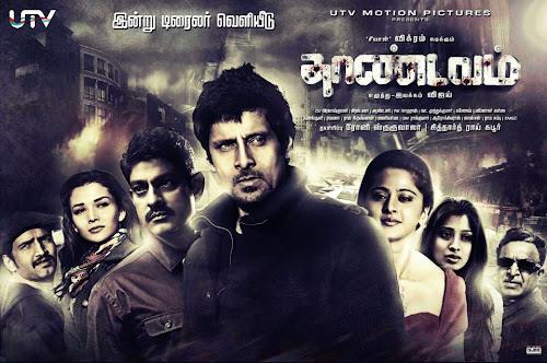 Poster Of Thaandavam Full Movie in Hindi HD Free download Watch Online Tamil Movie 720P
