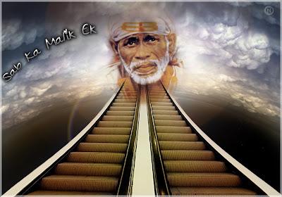 A Couple of Sai Baba Experiences - Part 115
