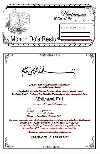 Free Download Template Undangan Haji MS Word