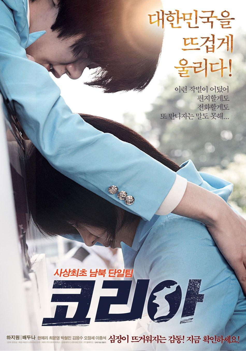 Modern Korean Cinema Korean Box Office Update 05110513 2012