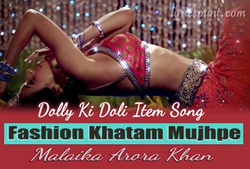 Fashion Khatam Mujhpe - Dolly Ki Doli (2015)