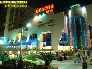 genena, mall, junainah, shopping, beli-belah, arab,perangai, kisah, cerita, kaya, menarik, best, info