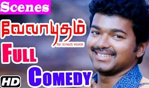 Velayudham Full Comedy | Scenes | Vijay | Santhanam | Soori