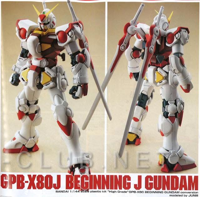 GPB-X80J Beginning J Gundam