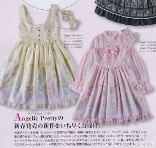 angelic pretty magical princess lolita fashion new release