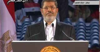 كلمة الرئيس محمد مرسي فى ستاد القاهرة