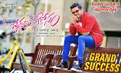 Chinnadana Nee Kosam movie wallpapers-thumbnail-1