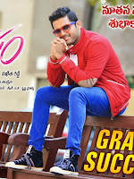 Chinnadana Nee Kosam movie wallpapers-cover-photo