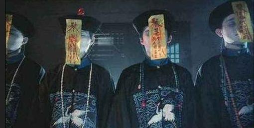 Gambar Hantu China