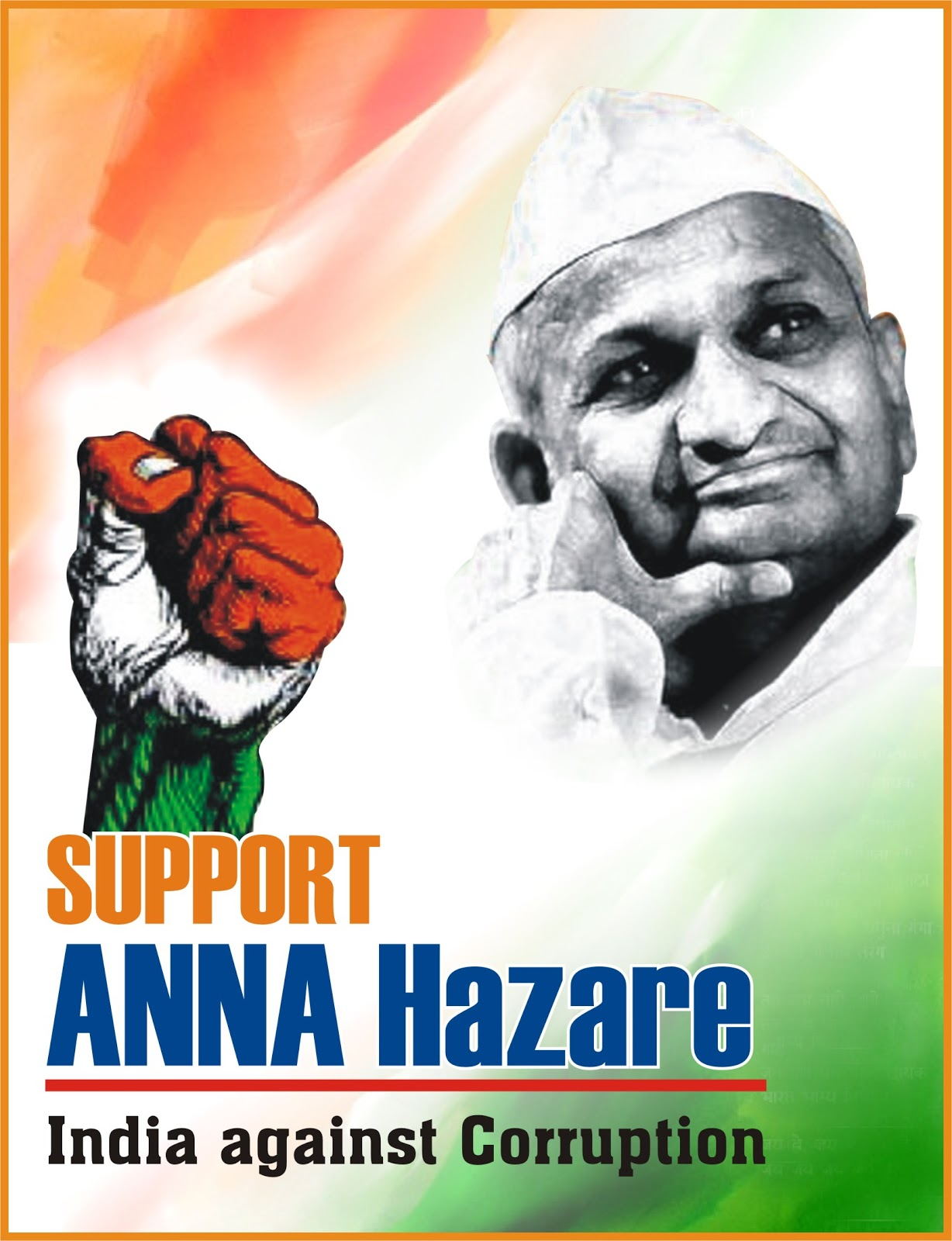 anna hazare fight against corruption Anna hazare, who led a massive protest and hunger strike against corruption in 2011, will return to ramlila maidan on friday to relaunch his 'satyagraha the delhi police on thursday gave the social activist permission to start a protest campaign at ramlila maidan here from friday stating that all.