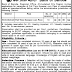 Bank of Baroda Recruitment 2015 For Sweeper cum Peon