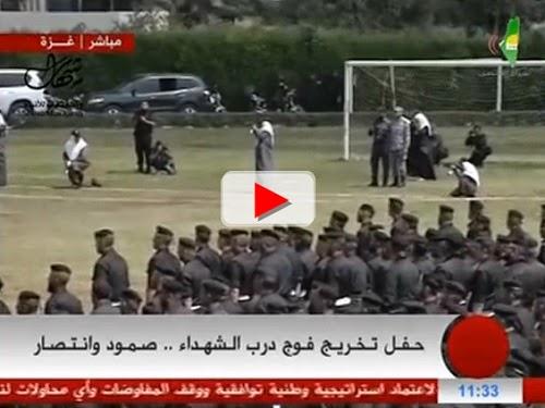 Beginilah kualitas menembak muslimah Gaza