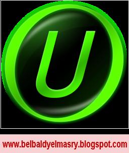 حمل احدث اصدار من برنامج ازالة البرامج واثارها من الجذور IObit Uninstaller 4.0.4.1 برنامج مجانى بحجم 15 ميجا بايت