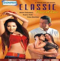 Watch Classic Dance Of Love (2005) Hindi Movie Online