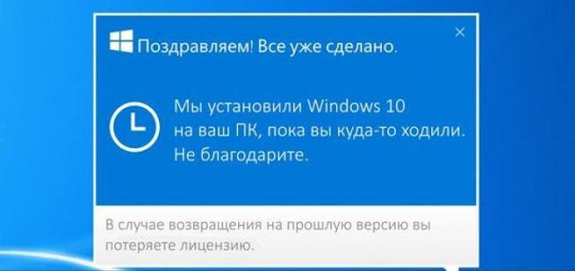 Как сделать windows 10 русским