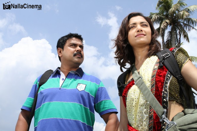 Dileep, Mamta Mohandas in My Boss