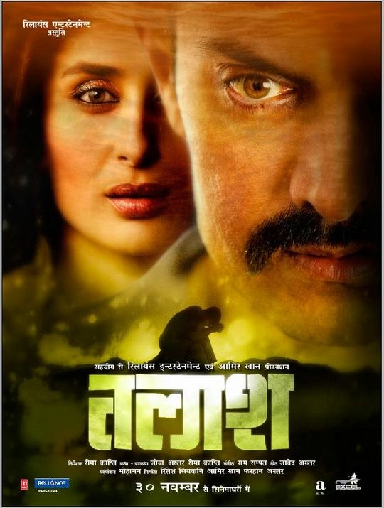 Talaash The Answer Lies Within Bollywood Films